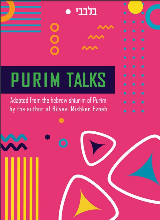 Purim Talks