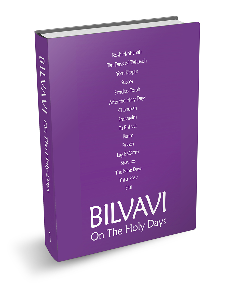 Bilvavi on the Holy Days
