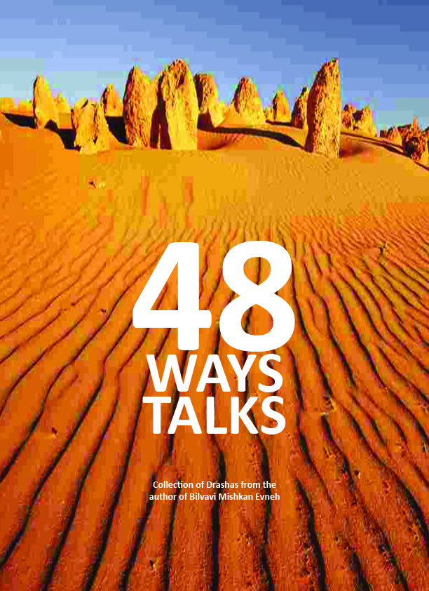 48 Ways Talks