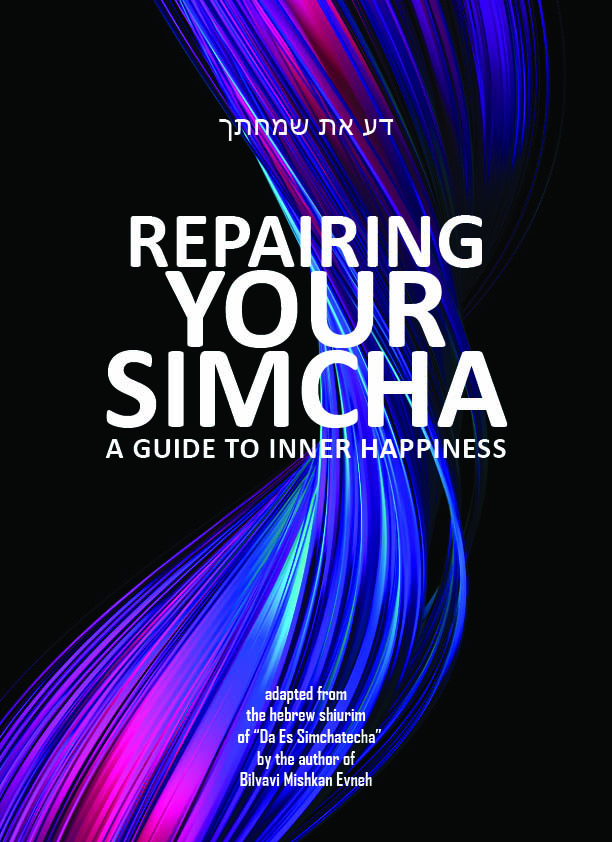 Simcha Talks