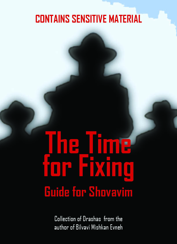 The Time for Fixing