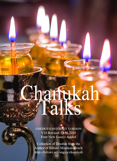 Chanukah Talks