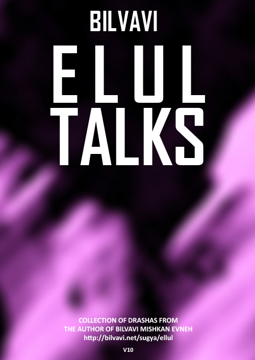 Ellul Talks
