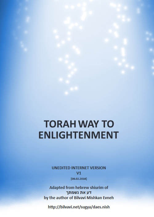 TORAH WAY TO ENLIGHTENMENT
