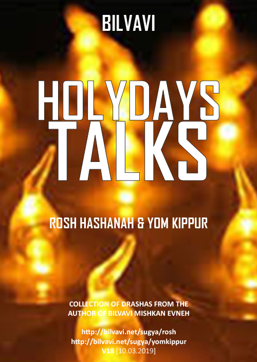 HOLY DAY TALKS